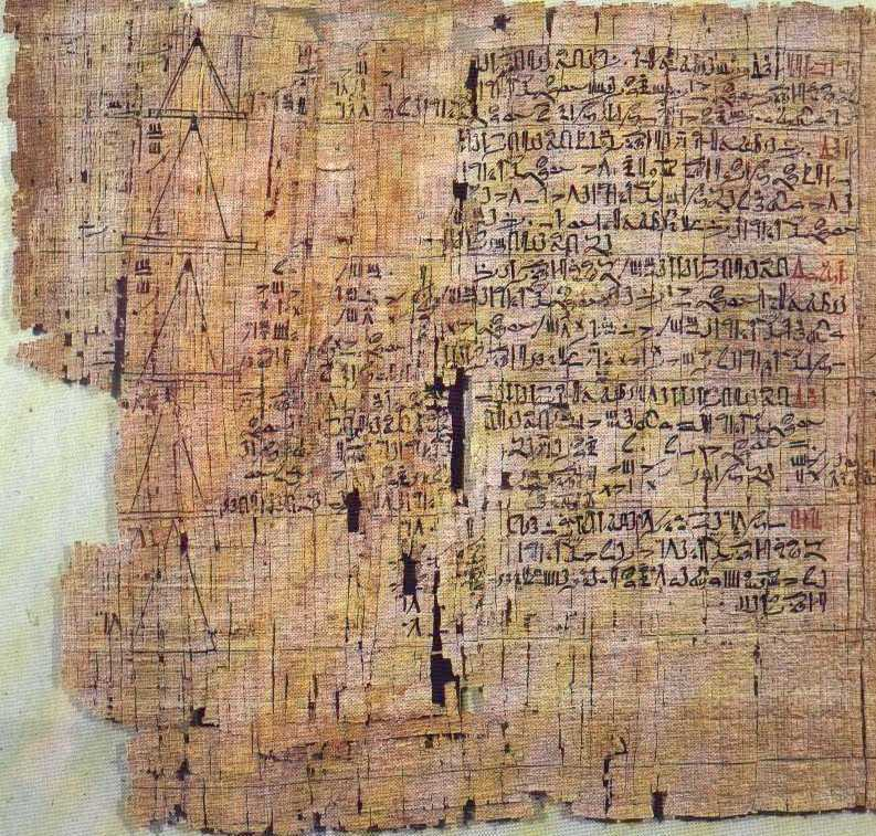 ahmesa_papirus_papirus_rinda1