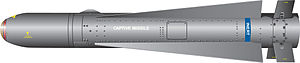 «Мейверик» AGM-65G