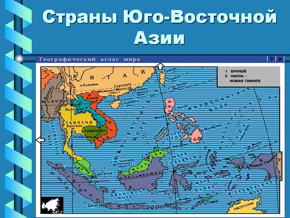 0004-004-Strany-JUgo-Vostochnoj-Azii