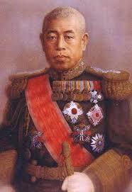 Исороку Ямамото
