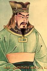 Сун Цзы
